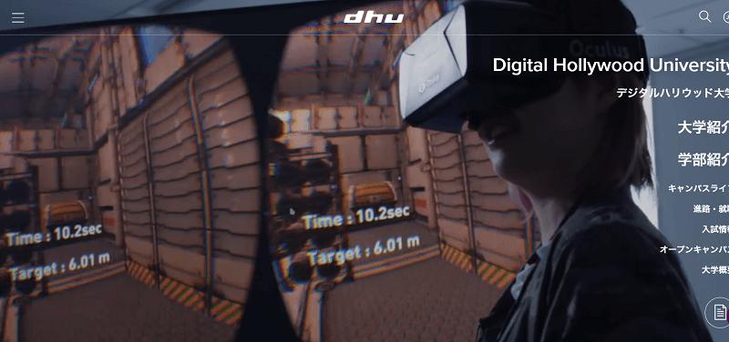 digital_hw