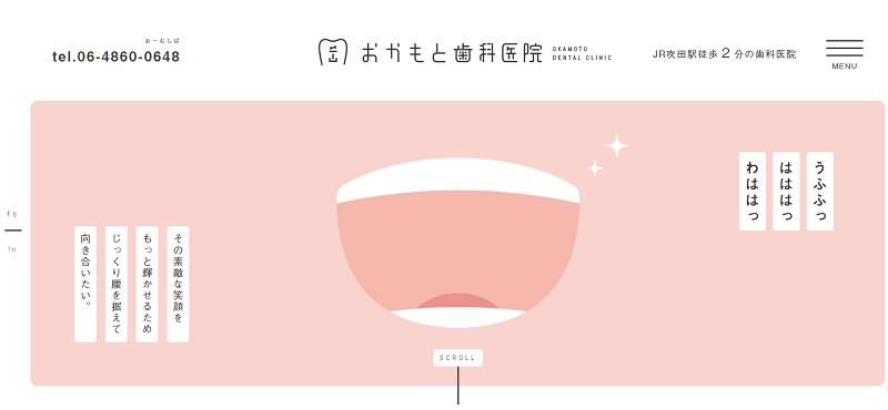 okamoto_dental