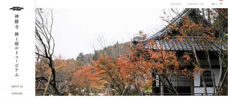 sinsyou_temple
