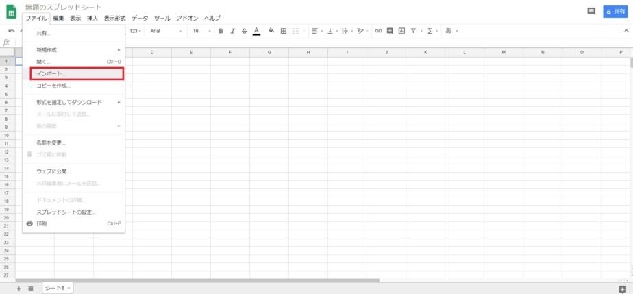 Excel(エクセル)パスワード不明のセル保護されているファイルの保護解除の対応手順3