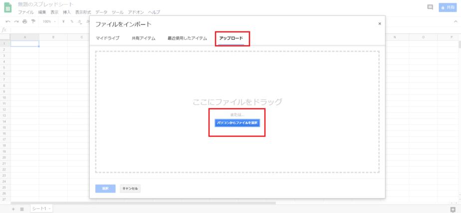 Excel(エクセル)パスワード不明のセル保護されているファイルの保護解除の対応手順4