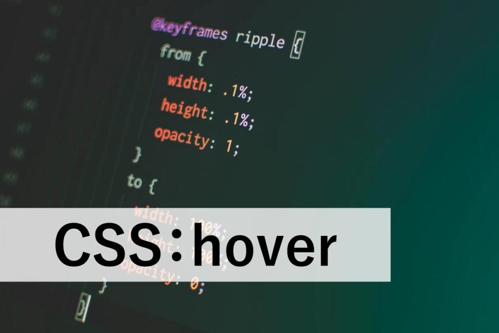 特定テキストにマウスがhoverしたときに背面に文字を出すCSS